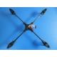Croix centrale neuve pour Parrot AR.Drone 2.0
