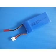 Batterie 7.4 V 1200 mah 803063